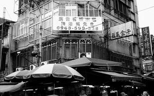 Greengrocery In A Corner