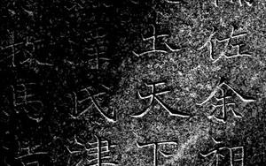 Inscription On A Stone Monument
