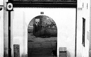 Gate In Shantang Street