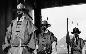 Guardsmen In Gyeongbokgung
