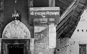 Entrance Of A Hindu Temple