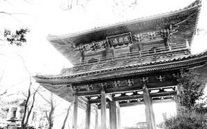 Gate Of Kozan-Ji Temple