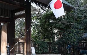 Japanese Flag In Yasukuni Jinja