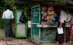 Kiosk By Roadside