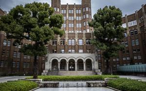 港区立郷土歴史館
