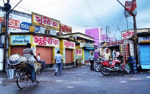 Street Corner Of Murshidabad