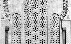 Design And Entrance Of Hassan II Mosque