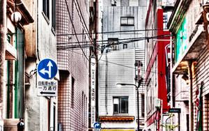 Alleyway In Jimbocho