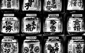 日枝神社の御神酒