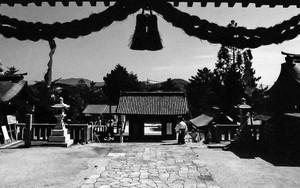 Precinct Of Kibitsuhiko Jinja
