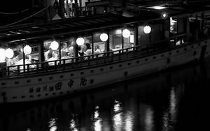 Yakatabune Boat In Asakusabashi