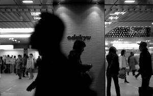 West Gate Of Shinjuku Station
