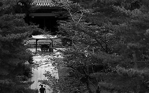 People Walking The Approach Of Nanzen-Ji