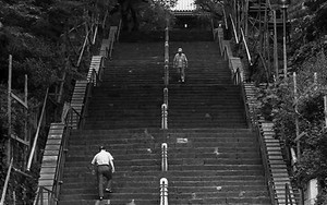 Stairway In Ikegami Honmon-Ji
