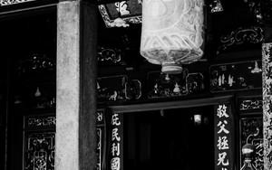 Cheng Hoon Teng Temple In Malacca