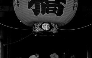 People Under The Big Lantern