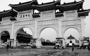 Gate Of Chiang Kai-Shek Memorial Hall