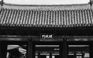 Umbrella In Front Of Myung Jung Moon