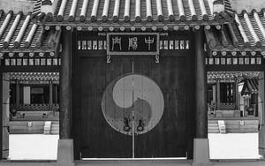 Jungyangmun In Hwaseong Haenggung