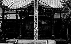 天妙国寺の回向柱