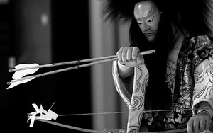 Man Had Archery