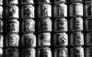 Sake Barrels In The Soft Sunlight