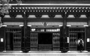 Main Hall Of Engaku-Ji