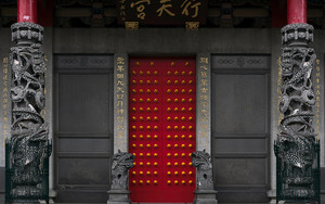 Red Door Of Hsing Tian Kong