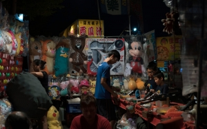 Shooting Game In The Night Market
