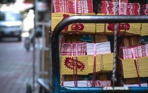 Bundles Of Joss Paper