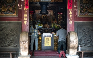 Entrance Of Dongyue Dian