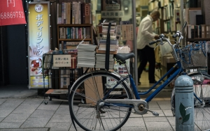 Books On Bicycle