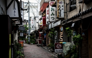 Small Entertainment District