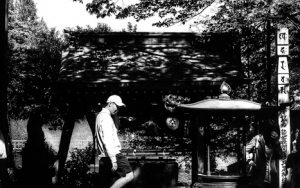 Man In Benzaiten Shrine