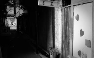Door With Hearts