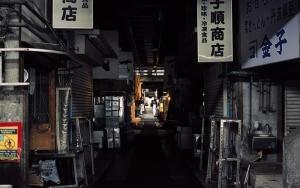 Quiet Market