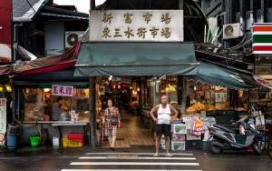 Entrance Of Dongsanshui Street Market