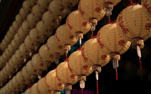 Lanterns In Kaiji Wumiao